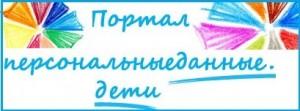 Приложение ¦_Баннер_ от_дата_  _тема_ (4243698v1)